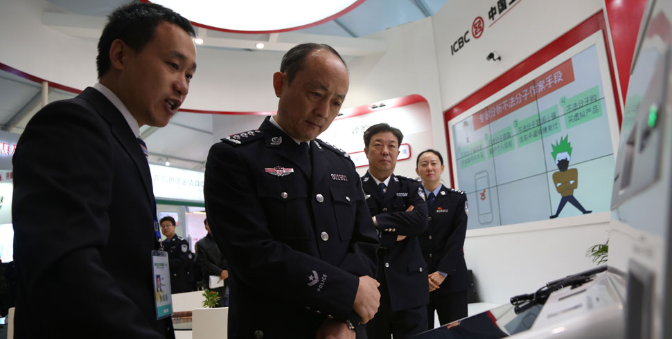 網絡安全保衛局局長顧建國參觀體驗展