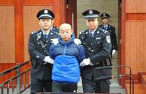 """趙志紅被認定為""""呼格案""""真兇 一審判處死刑"""