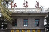紅旗渠精神歷久彌新為中國夢續航