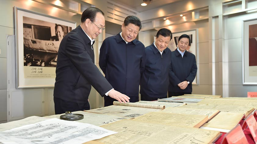 习近平在人民日报社调研