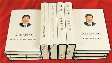中宣部、中组部向党员干部推荐第十批图书简介