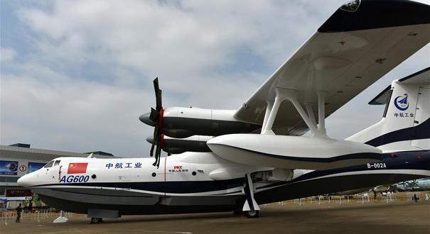 国产大飞机ag600亮相航站