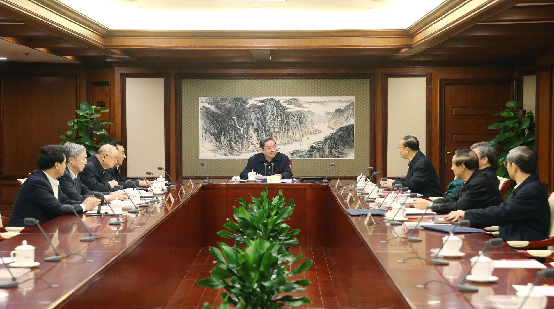 俞正声主持召开中共全国政协党组会议并讲话