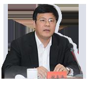中央黨校教務部主任