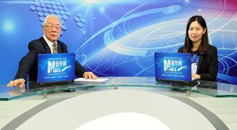 王嵎生:金磚國家領導人果阿會晤意義重大