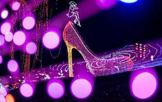 重慶:元宵燈藝節開幕 夢幻彩燈醉遊人