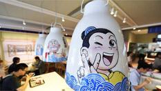 《烏龍院》主題動漫餐廳落戶杭州