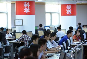 北京市高考閱卷有序進行
