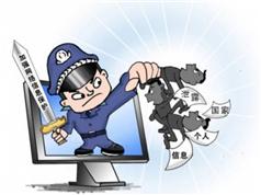 網絡安全立法是大勢所趨