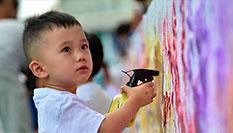 親子活動 多彩童年