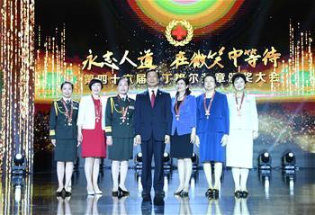 李源潮出席第46屆南丁格爾獎章頒獎大會