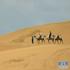 来聊聊那些关于内蒙古的冷知识