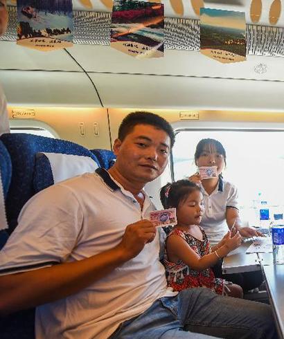 内蒙古首条高铁开通运营