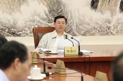 張德江主持召開十二屆全國人大常委會第九十九次委員長會議