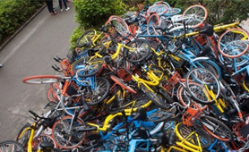 共享單車分布不均 亂停亂放影響市容
