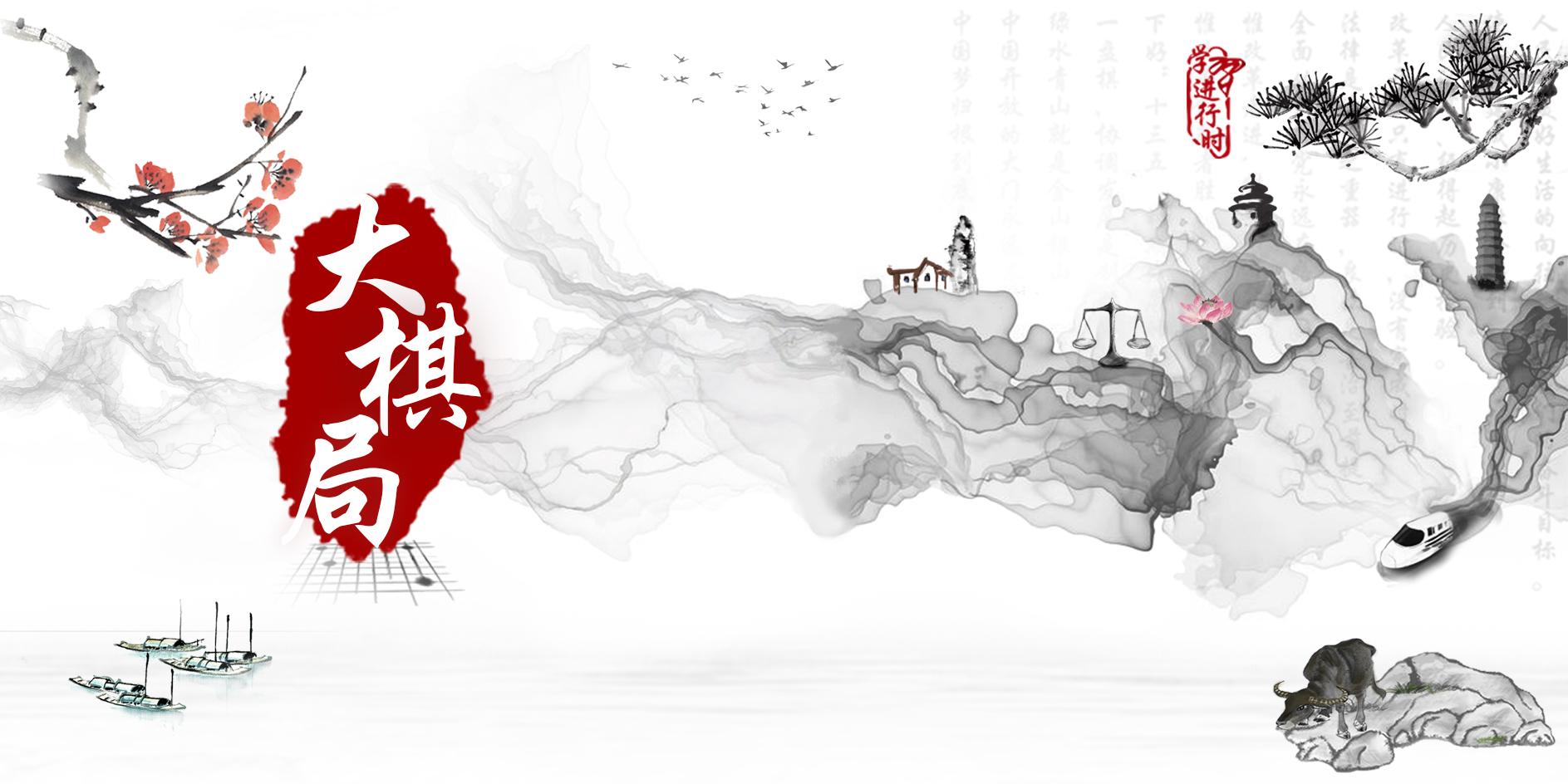 世界好,中國才能好;中國好,世界才更好。