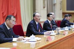 中國共産黨第十八屆中央紀律檢查委員會第八次全體會議在京舉行