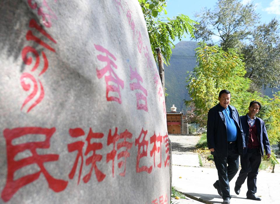 甘南:如畫小村灑掃庭院迎盛會
