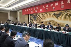 張高麗參加黨的十九大陜西省代表團討論