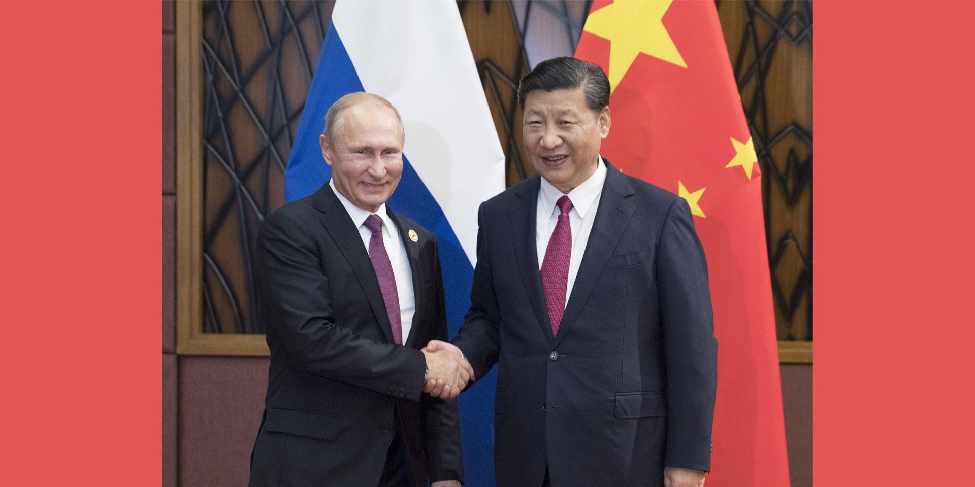 鞏固中俄世代友好的任務任重道遠,沒有休止符。