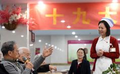 """赵庆华:把工作做实,让养老政策""""好声音""""成为实实在在养老福音"""