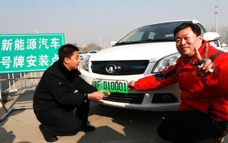 河北兩市開始啟用新能源汽車號牌