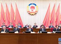 學習貫徹中共十九大精神 全國政協十二屆常委會第二十三次會議開幕