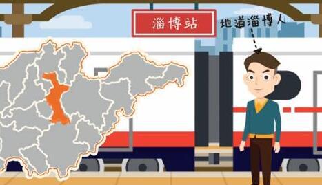 【漫話齊魯】中國鄉村巨變之淄博廁所革命