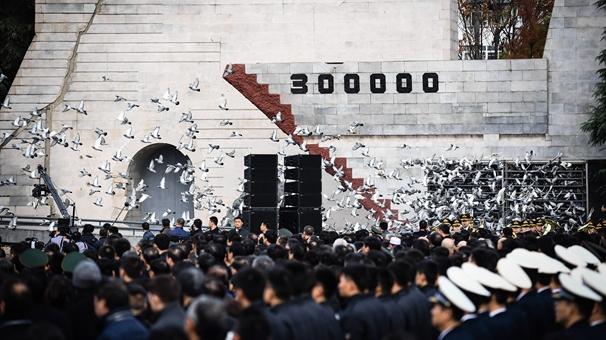 南京大屠殺死難者國家公祭儀式在南京舉行