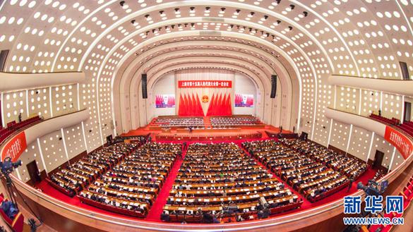 上海市第十五屆人大第一次會議開幕