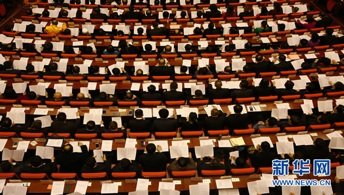 內蒙古自治區政協十二屆一次會議開幕