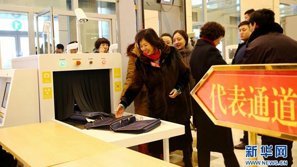 內蒙古自治區十三屆人大一次會議開幕