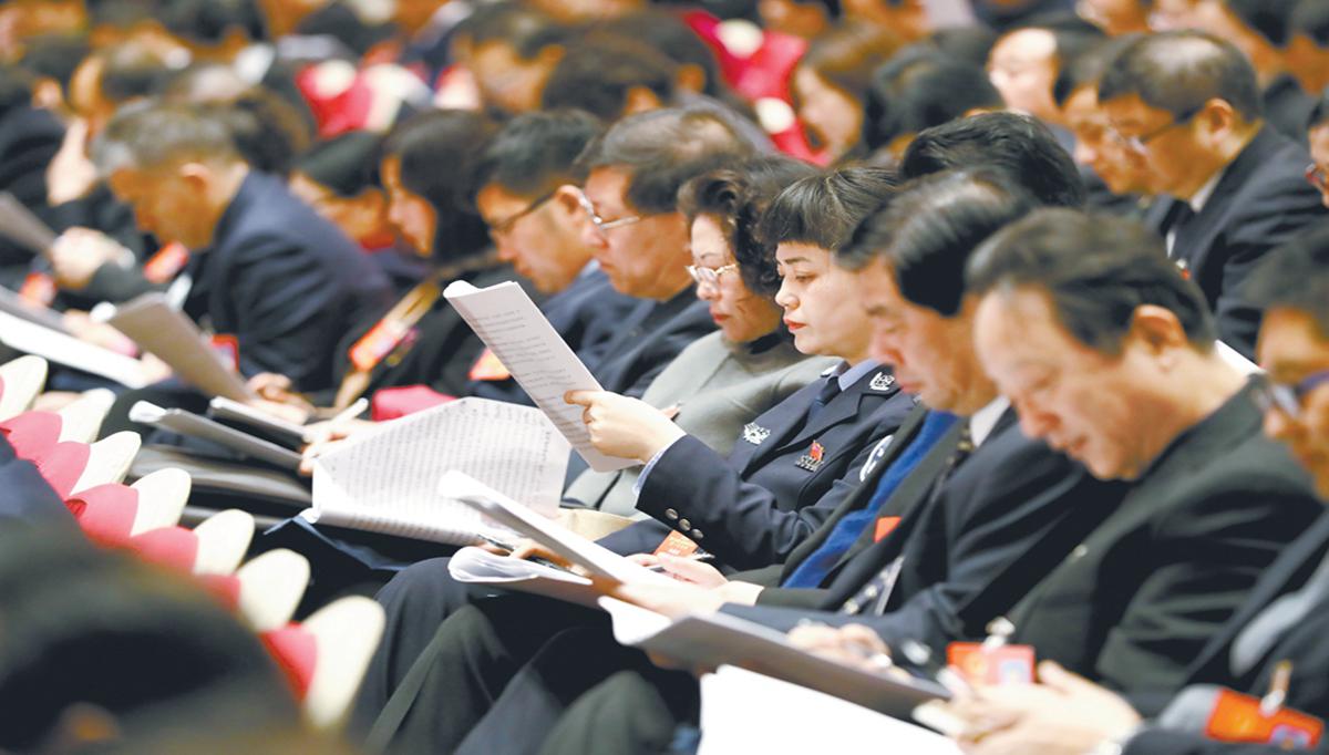 履職盡責 擘畫藍圖——安徽省十三屆人大一次會議剪影