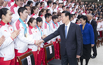 張高麗在北京接見平昌冬奧會中國體育代表團