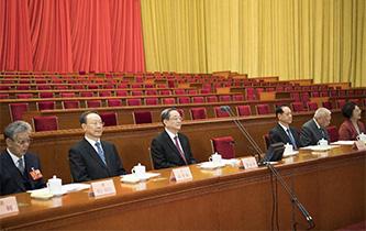 政協第十三屆全國委員會第一次會議舉行預備會議