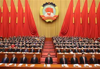 全國政協十三屆一次會議在京閉幕