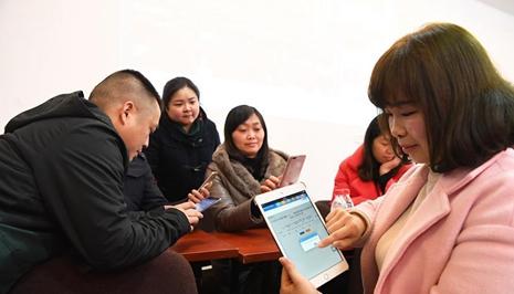 重庆江北:推动党建工作智能化