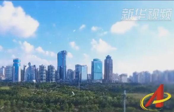海南特区改革开放30年纪实