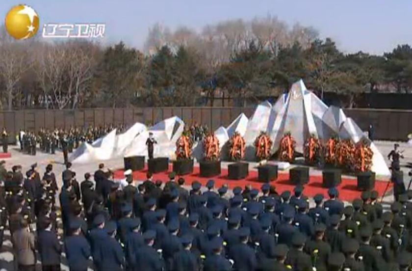 中国第二批在韩志愿烈士遗骸在沈阳安葬