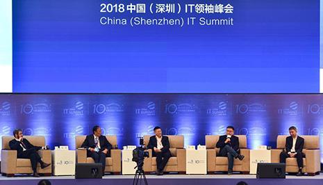 2018中國(深圳)IT領袖峰會聚焦新時代數字中國與未來世界