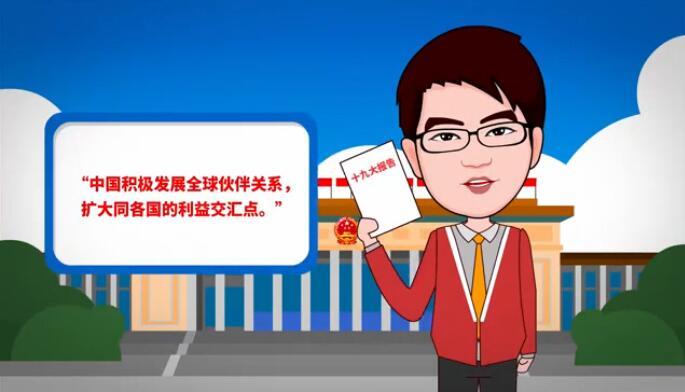 """""""四個要""""讓中國的""""朋友圈""""越來越大"""