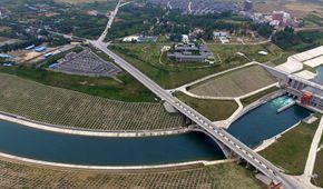 南水北调中线陶岔渠首枢纽工程