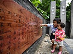 """揚州:黨建主題""""口袋公園""""亮相社區"""