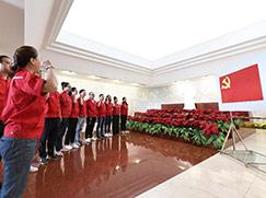 """河北樂亭:紅色旅遊熱""""七一"""""""