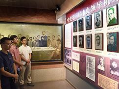 廣州:走進三大會址 傳承紅色基因