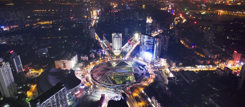 擘畫新時代中國發展新坐標