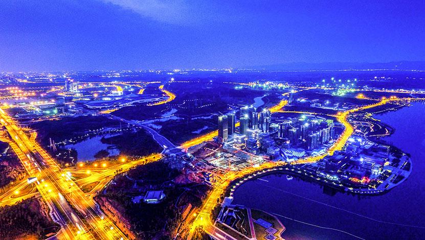擘画新时代中国发展新坐标