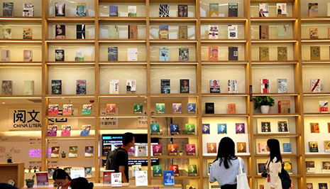 """上海浦東:""""高顏值""""閱讀空間開在家門口"""