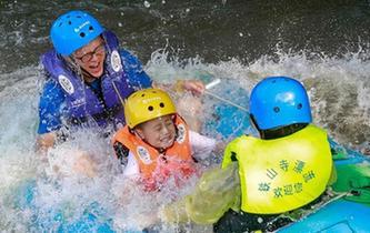 水上遊樂 清涼消暑