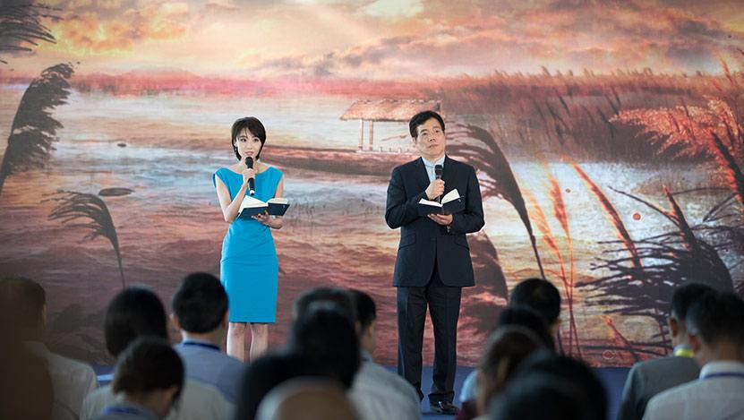 唱响新时代的长江之歌——记一场特别的诗歌吟诵会